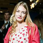 Оксана Акиньшина станет матерью в третий раз
