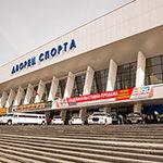 Во Дворце спорта прошла выставка «Моя свадьба»