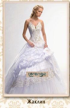 """Свадебное платья  """"Жасмин """" от свадебного салона  """"Лоранж """""""