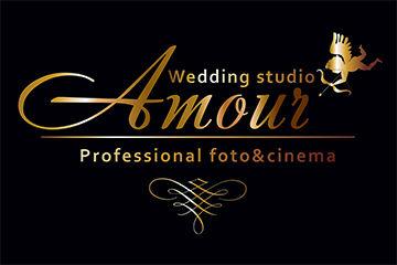"""Свадебная студия Amour / """"Амур"""""""