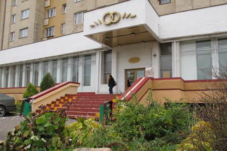Отдел ЗАГС администрации Зaводcкого рaйонa