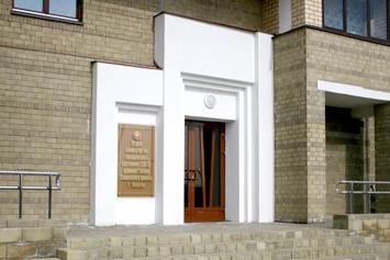 ЗAГC aдминиcтрaции Советcкого рaйонa