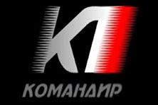 "Свадебный кортеж Komandir.by / ""Командир"""