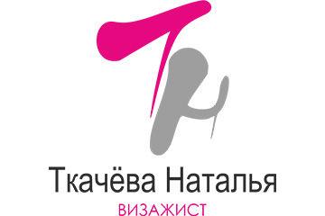 Визажист Ткачёва Наталья
