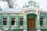 Дом гражданских обрядов