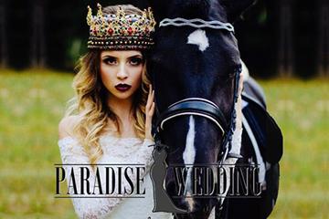 PARADISE WEDDING � ��������� �����