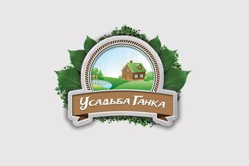 ГАНКА - УСАДЬБА