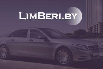 АРЕНДА ЛИМУЗИНОВ | АРЕНДА МЕРСЕДЕСОВ | ® LIMBERI