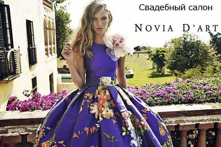 """Салон вечерних платьев Novia D'art / """"Новия Д'Арт"""""""
