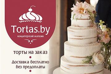 "Кондитерский магазин ""Кренделька"""