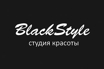 "Студия красоты BlackStyle / ""БлекСтайл"""