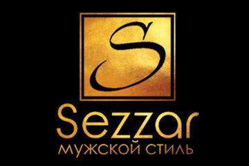 """Мужские костюмы Sezzar / """"Сезар"""""""