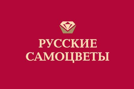 """Ювелирный магазин """"Русские самоцветы"""""""