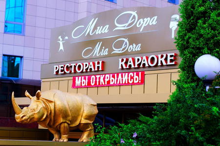 Mia Dora (Мия Дора)
