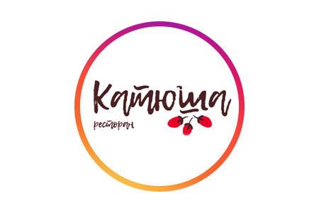 "Ресторан ""Катюша"""