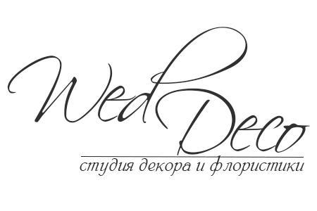 Студия свадебного декора и флористики «Wed Deco»