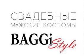 "Мужские костюмы ""Baggi style /(Багги Стайл)"""