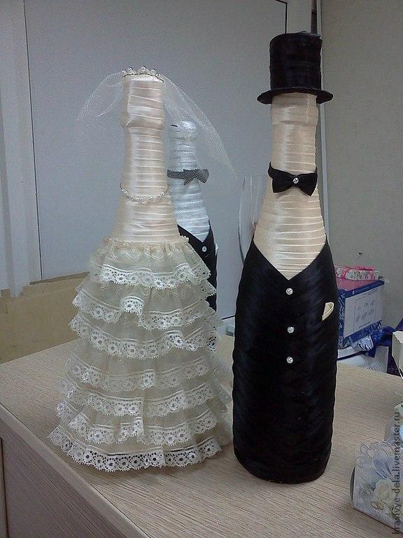Жених и невеста на бутылке шампанского своими руками