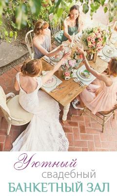 Смотреть онлайн девичник перед свадьбой имел пикантное продолжение фото 586-907