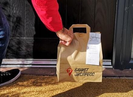 Бесконтактная доставка готовых блюд для вашего мероприятия и кейтеринг.