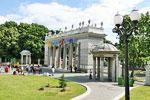 Центральный детский парк им.Горьгого
