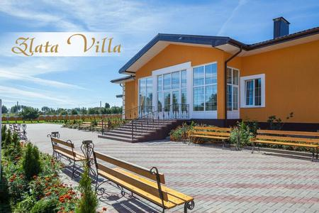 "Коттедж ""Zlata Villa"" / Злата Вилла"