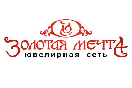 """Ювелирный магазин  """"ЗОЛОТАЯ МЕЧТА"""""""