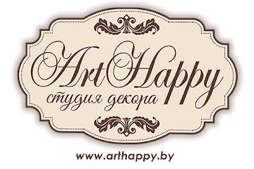 "Студия декора ArtHappy / ""АртХэппи"""
