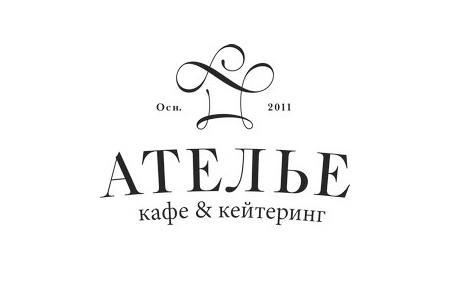 Кейтеринг  «Ателье»