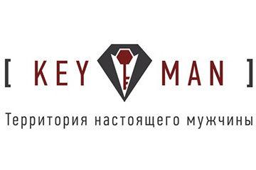 """Территория настоящего мужчины Keyman / """"Киман"""""""