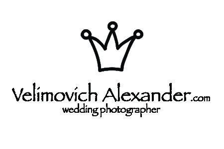 Свадебный фотограф Александр Велимович