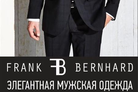 "Мужские костюмы ""Frank Bernhard"""