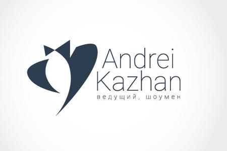 Ведущий Андрей Кажан