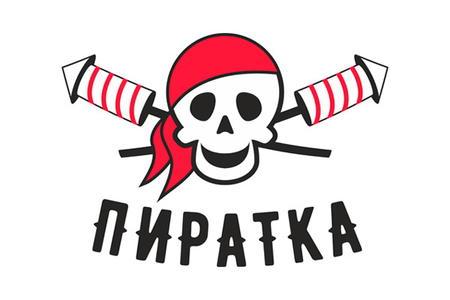 """Сеть магазинов пиротехники """"Пиратка"""""""