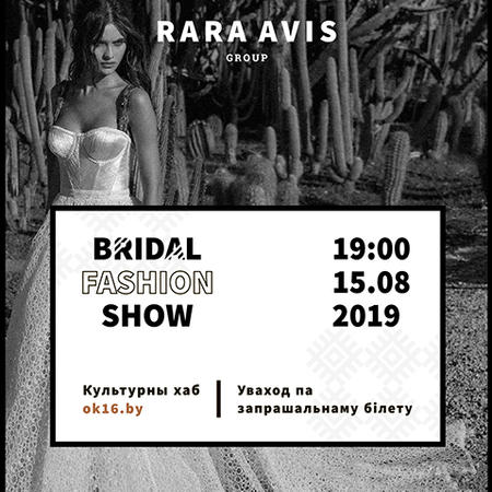 Rara Avis Group Fashion Show 2019