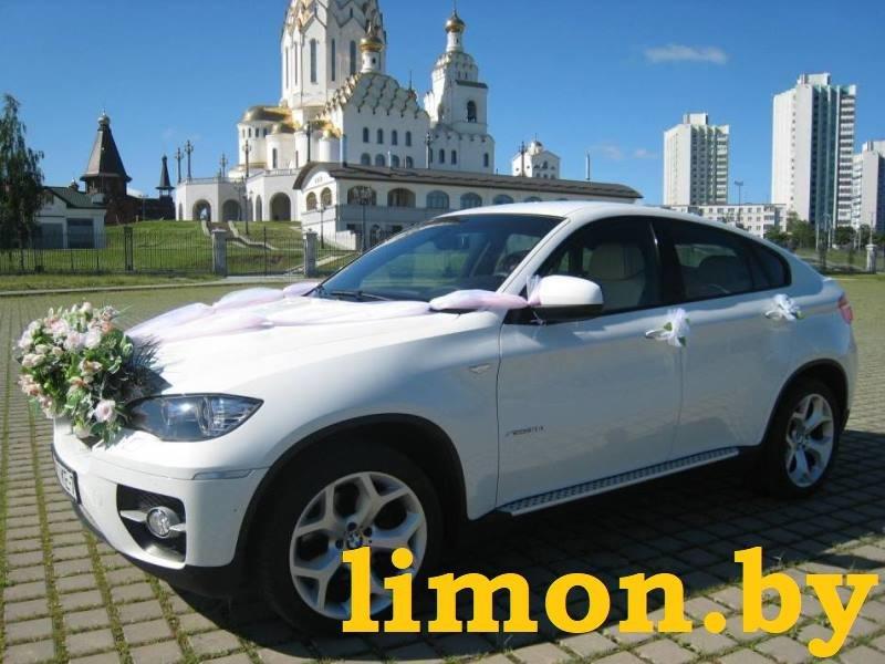 Прокат автомобилей  «ЛИМУЗИН - МИНСК» - Представительский класс - фото 17