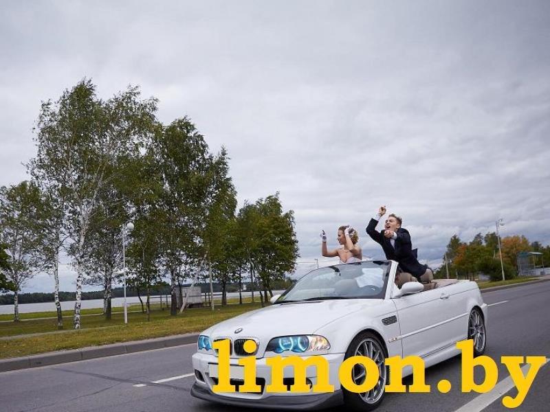 Прокат автомобилей  «ЛИМУЗИН - МИНСК» - Эксклюзив - фото 2