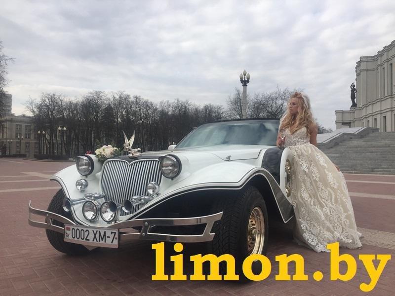 Прокат автомобилей  «ЛИМУЗИН - МИНСК» - Эксклюзив - фото 80
