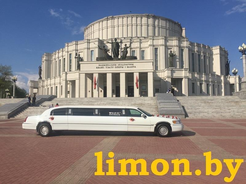Прокат автомобилей  «ЛИМУЗИН - МИНСК» - Лимузины - фото 75