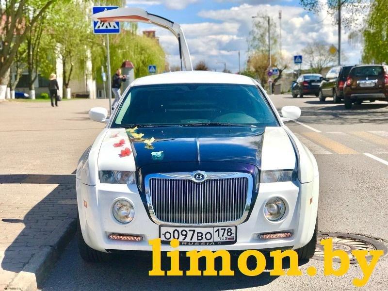 Прокат автомобилей  «ЛИМУЗИН - МИНСК» - Лимузины - фото 12