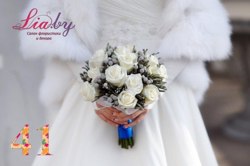 Салон флористики и декора Lia.by - Букет невесты - фото 39
