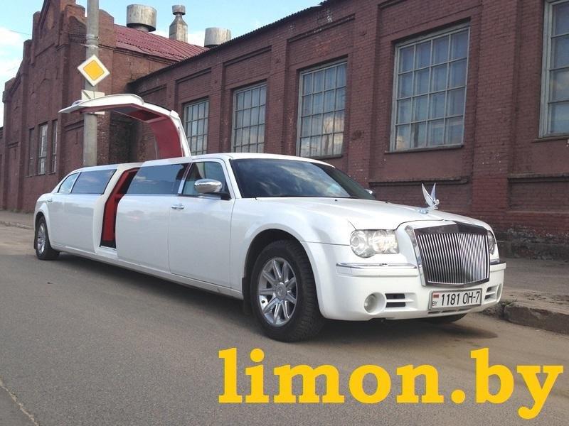 Прокат автомобилей  «ЛИМУЗИН - МИНСК» - Лимузины - фото 38