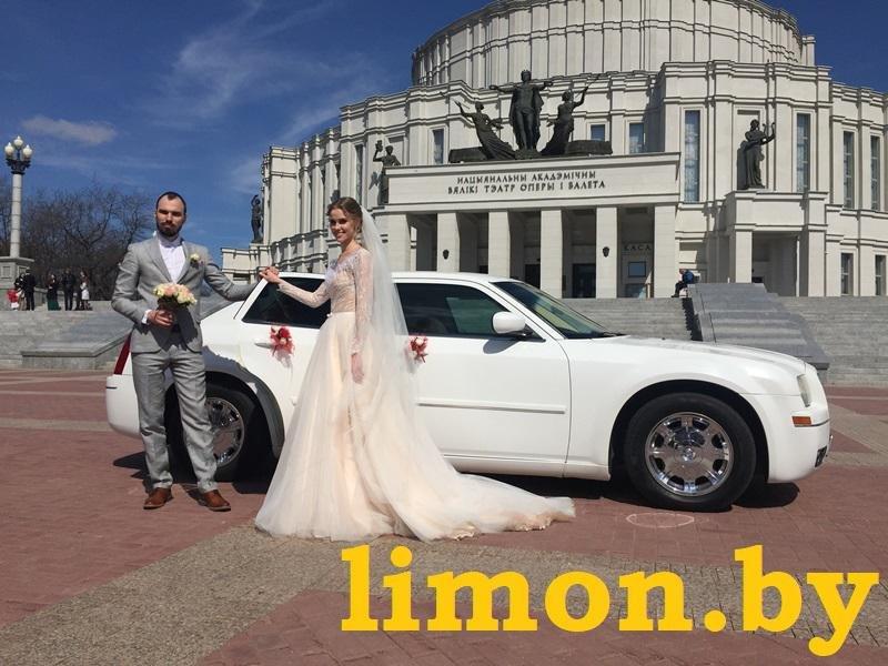 Прокат автомобилей  «ЛИМУЗИН - МИНСК» - Представительский класс - фото 20