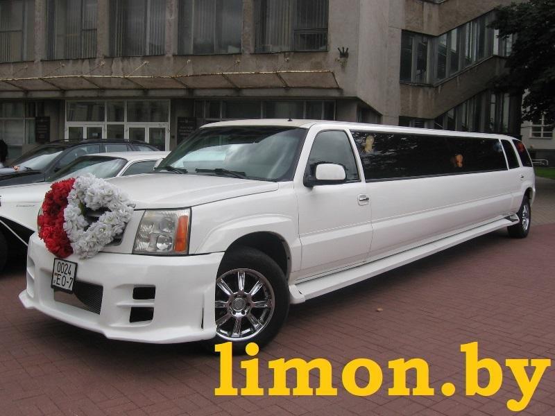 Прокат автомобилей  «ЛИМУЗИН - МИНСК» - Лимузины - фото 7