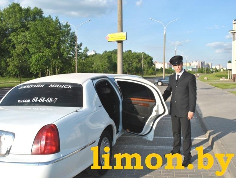Прокат автомобилей  «ЛИМУЗИН - МИНСК» - Лимузины - фото 42