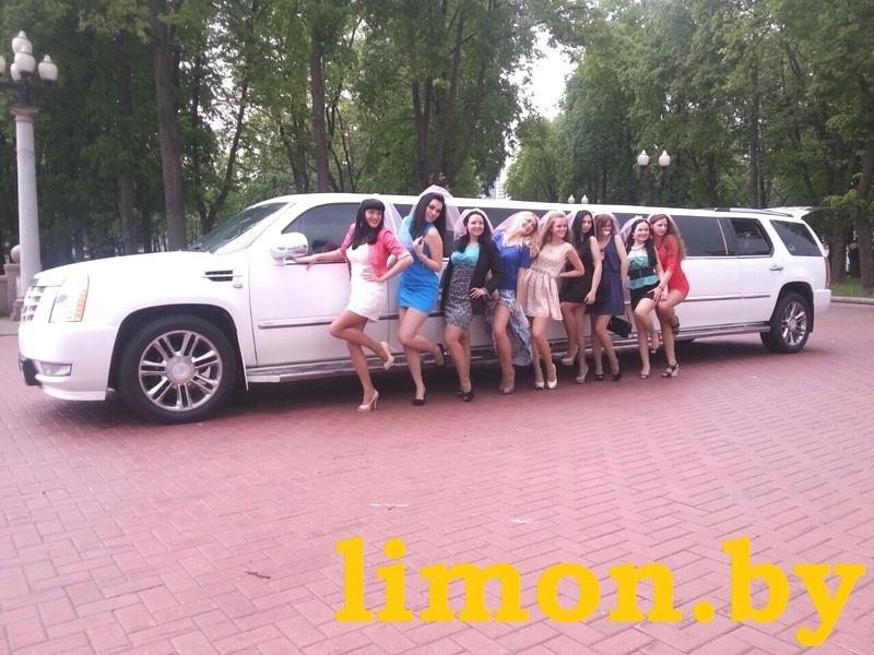 Прокат автомобилей  «ЛИМУЗИН - МИНСК» - Лимузины - фото 41