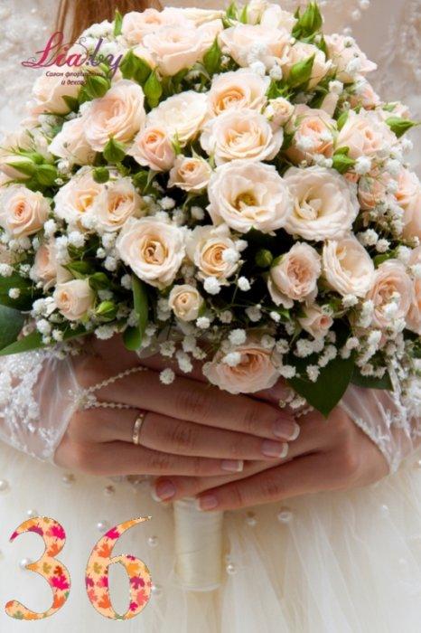 Салон флористики и декора Lia.by - Букет невесты - фото 45