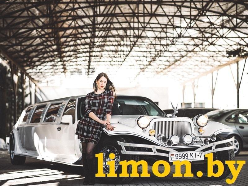 Прокат автомобилей  «ЛИМУЗИН - МИНСК» - Лимузины - фото 55