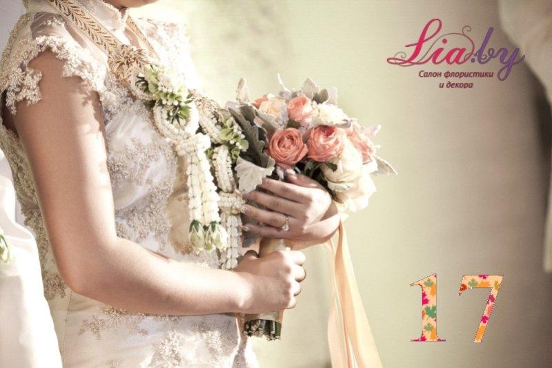 Салон флористики и декора Lia.by - Букет невесты - фото 18