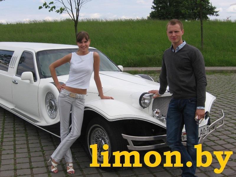 Прокат автомобилей  «ЛИМУЗИН - МИНСК» - Лимузины - фото 73